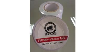 Бандажна лента с УВ защита - PVC