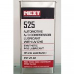 Хладилно масло NEXT 525 PAG 46 с УВ оцветител - 5л.
