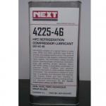 Хладилно масло NEXT 4225 POE 46 - 5л.