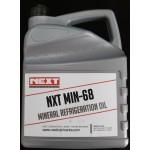 Минерално масло NEXT MIN - 68 - 5л